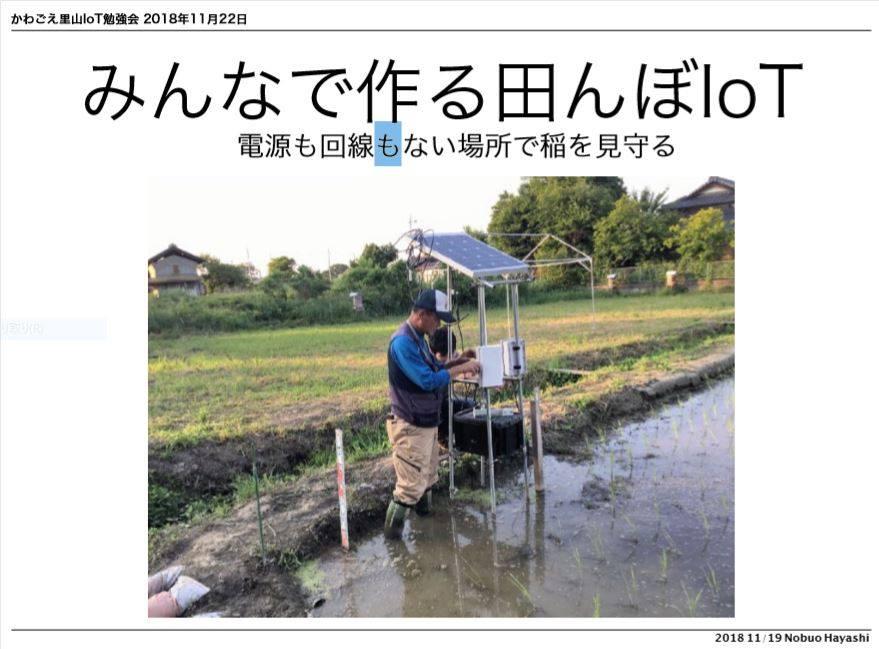 f:id:ToshihiroTakagi:20190315145016j:plain