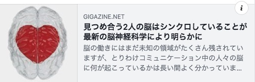 f:id:ToshihiroTakagi:20190413031512j:plain