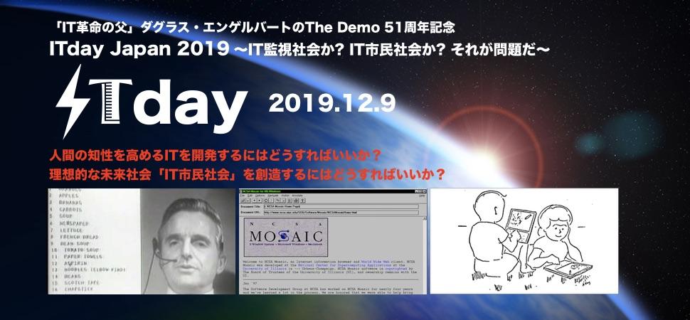f:id:ToshihiroTakagi:20191102165153j:plain
