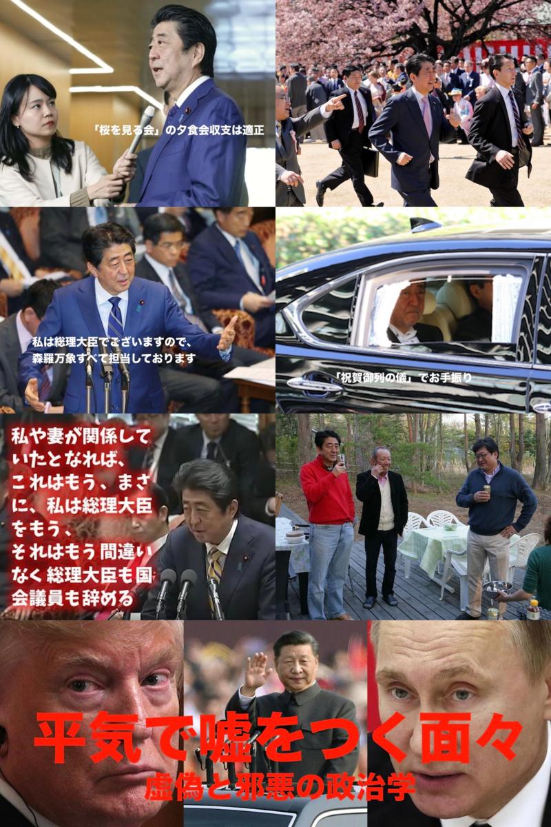 f:id:ToshihiroTakagi:20191116114028p:plain