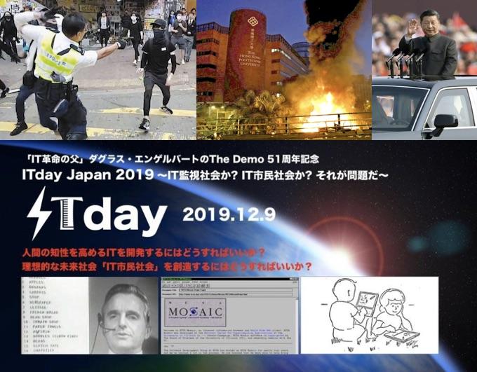 f:id:ToshihiroTakagi:20191123070622j:plain