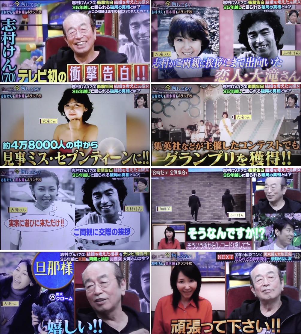 f:id:ToshihiroTakagi:20200401195644j:plain
