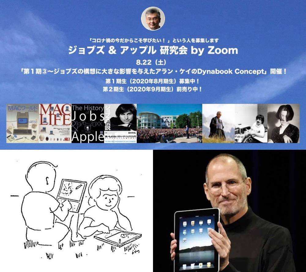 f:id:ToshihiroTakagi:20200820112843p:plain