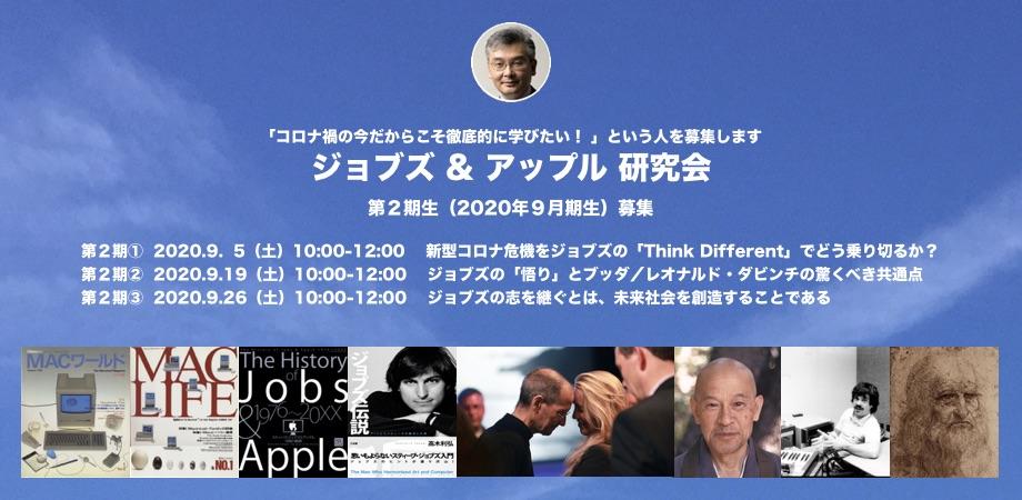 f:id:ToshihiroTakagi:20200902152309j:plain