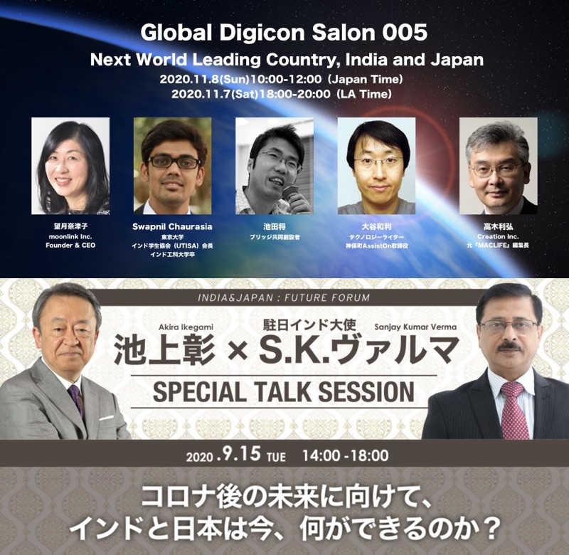 f:id:ToshihiroTakagi:20201030124528j:plain