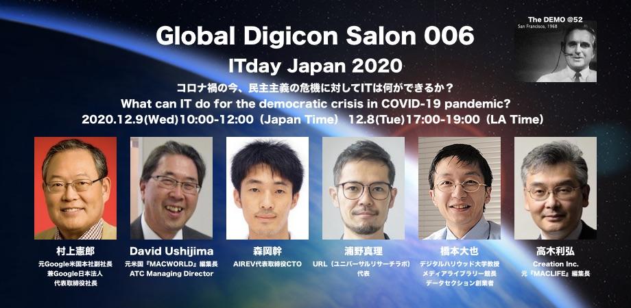 f:id:ToshihiroTakagi:20201125041652j:plain