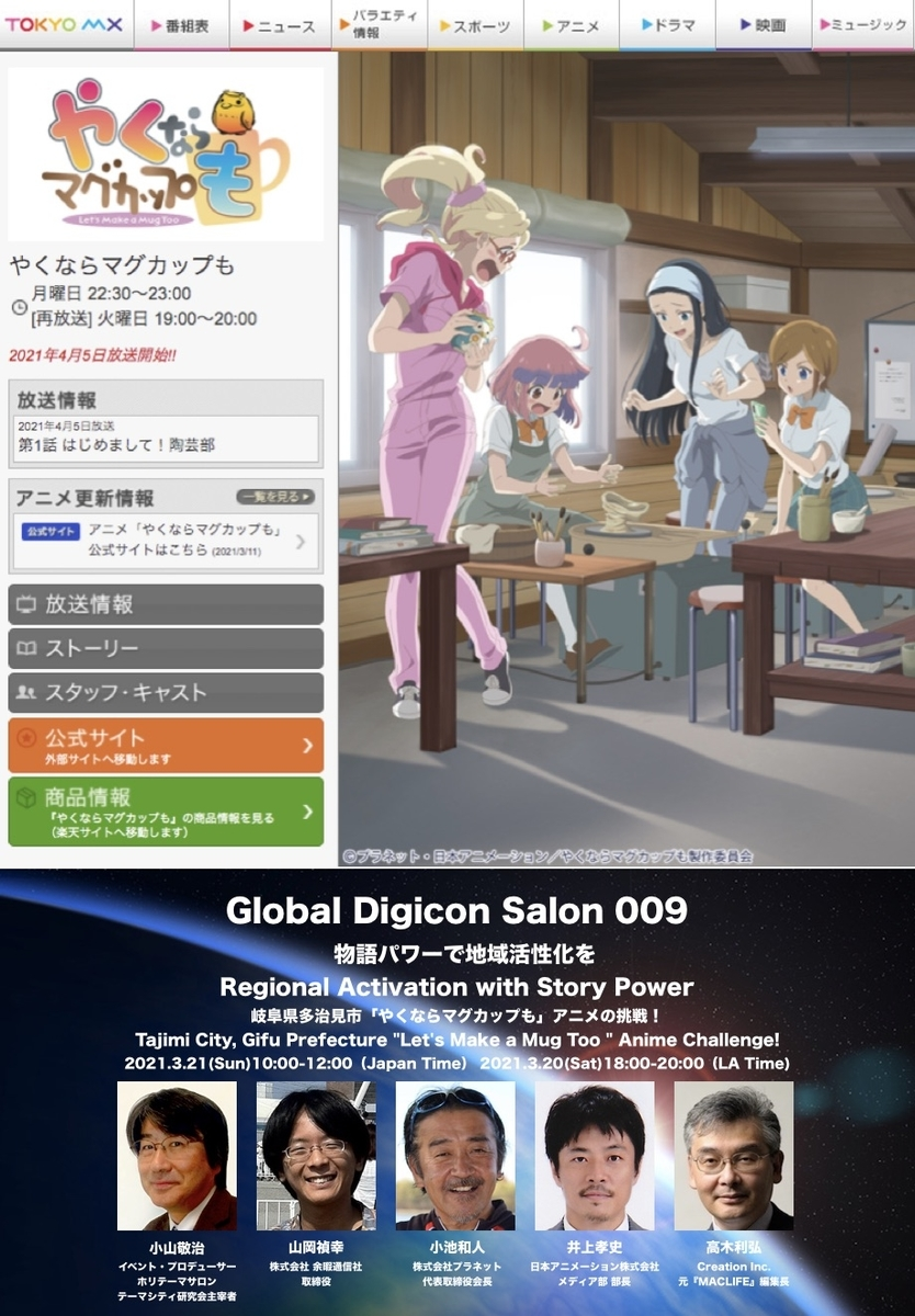 f:id:ToshihiroTakagi:20210404195140j:plain