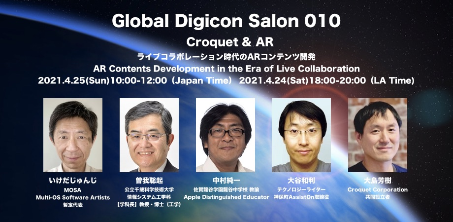 f:id:ToshihiroTakagi:20210414171242j:plain