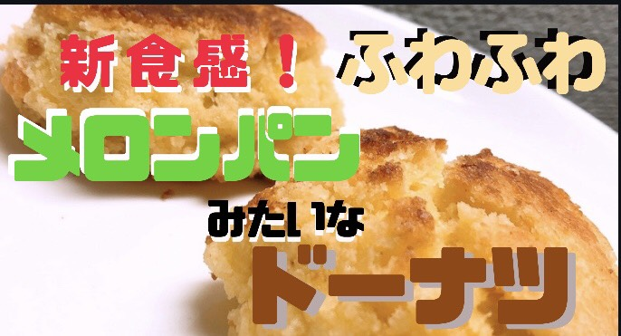 f:id:Toshiki831:20200519194343j:plain