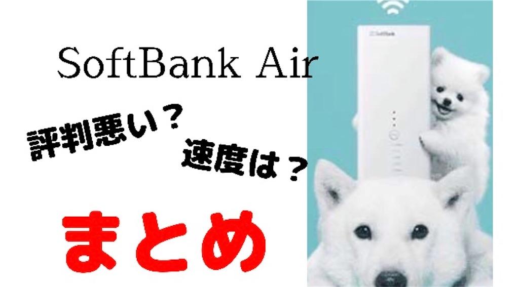 f:id:Toshiki831:20200521174606j:image