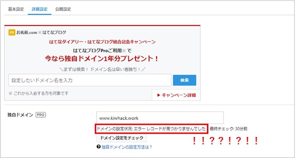 f:id:Toshiki831:20200522182111j:image
