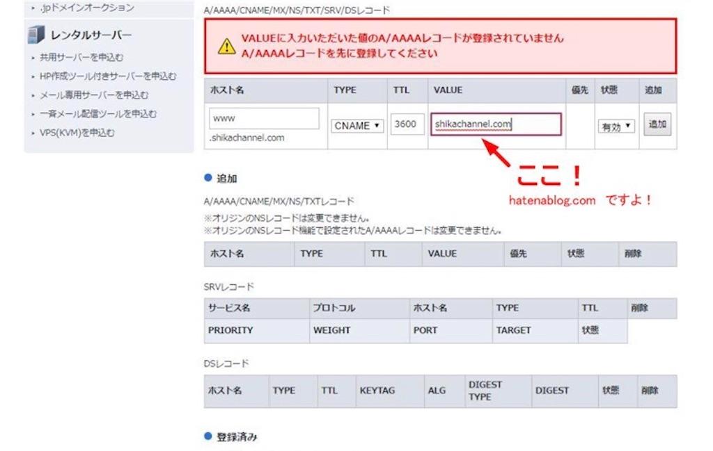 f:id:Toshiki831:20200522182137j:image