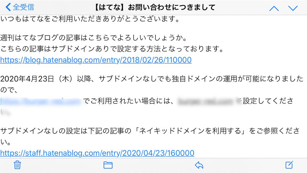 f:id:Toshiki831:20200522182230p:image