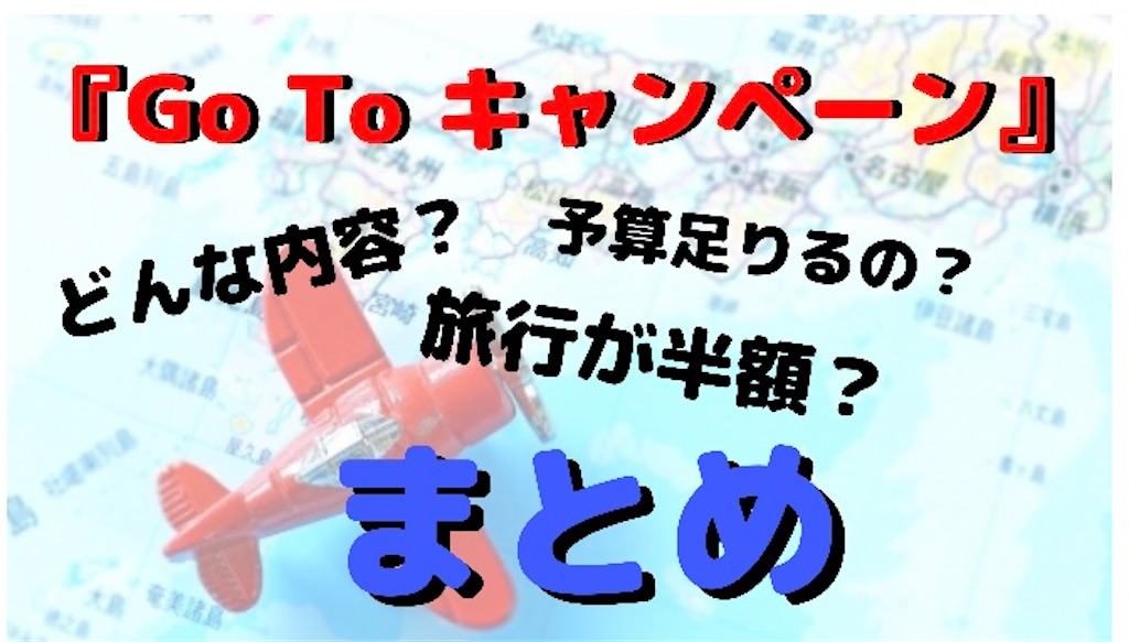 f:id:Toshiki831:20200525184309j:image