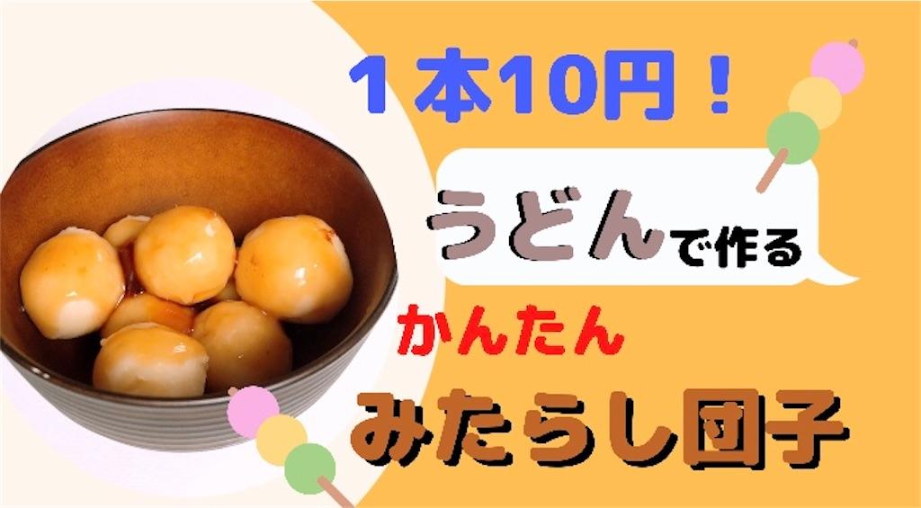 f:id:Toshiki831:20200526183356j:image