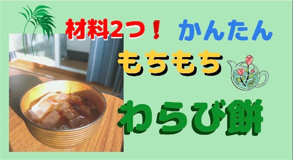 f:id:Toshiki831:20200527190521j:image