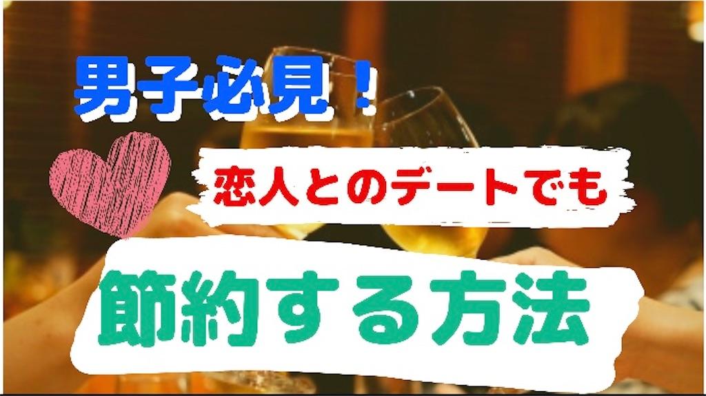 f:id:Toshiki831:20200529092306j:image