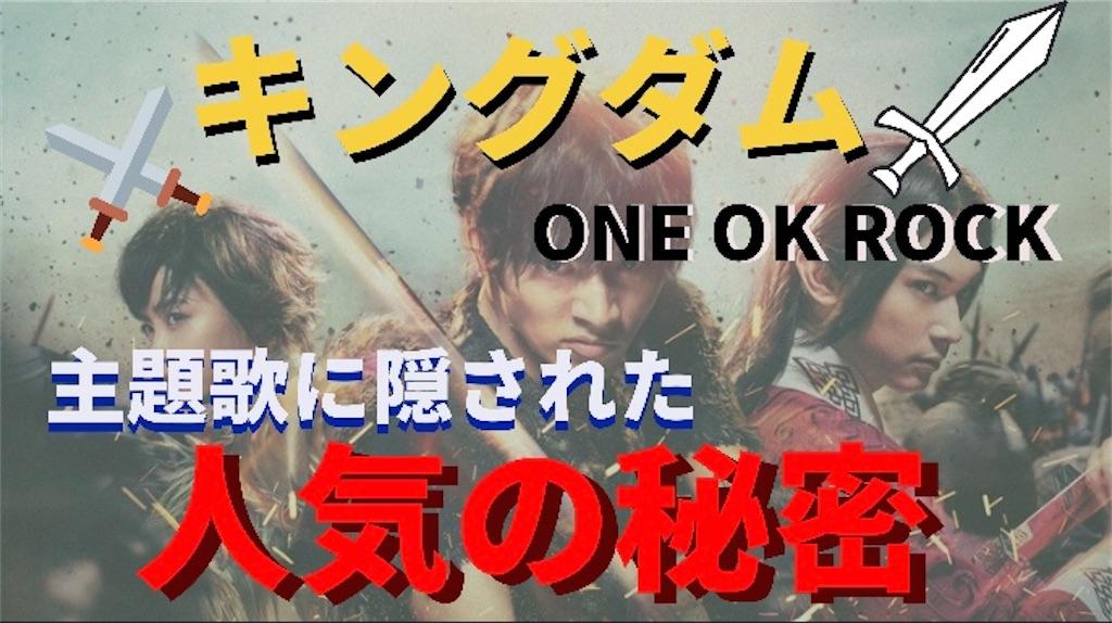 f:id:Toshiki831:20200529140844j:image