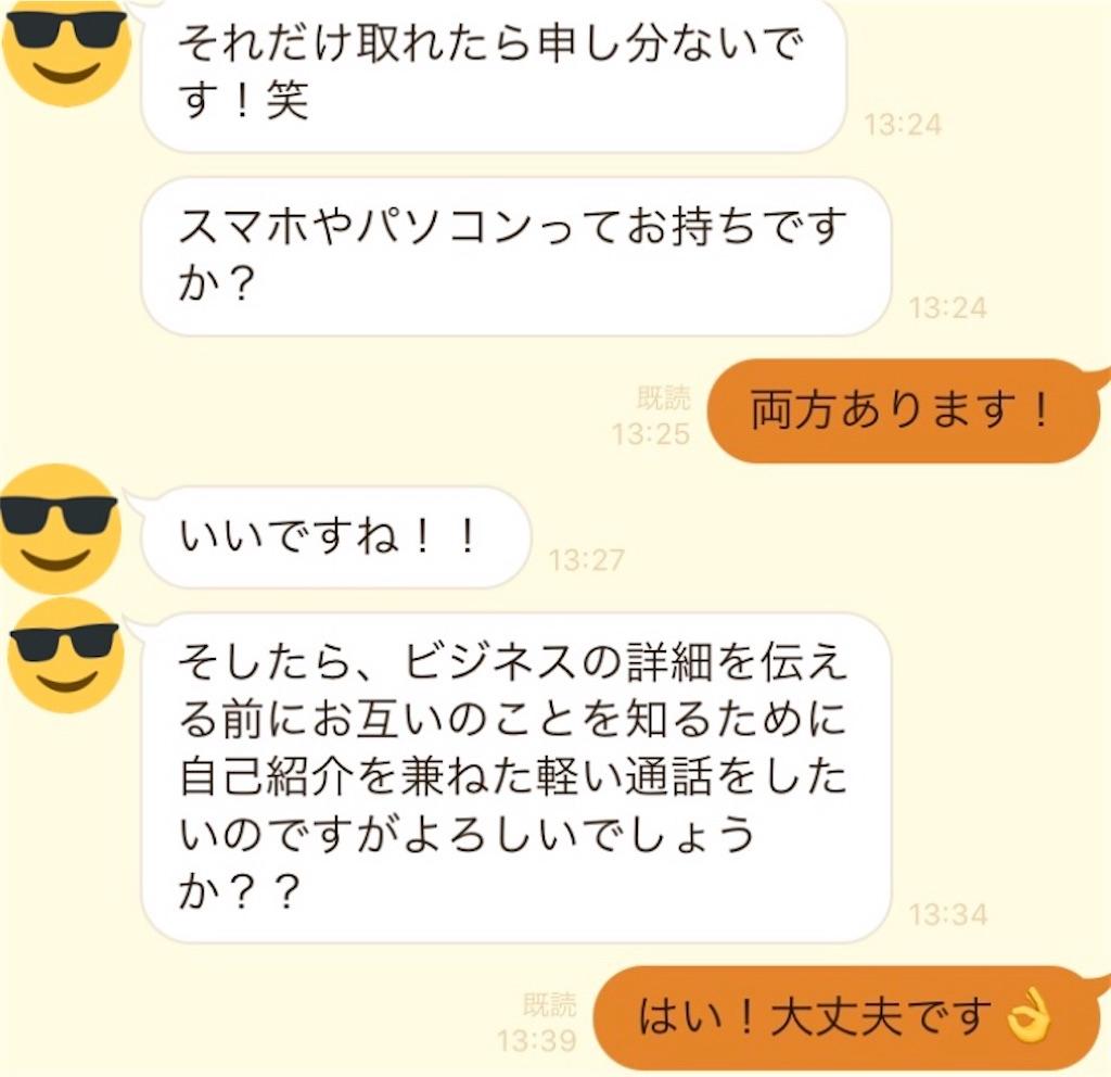 f:id:Toshiki831:20200530233452j:image
