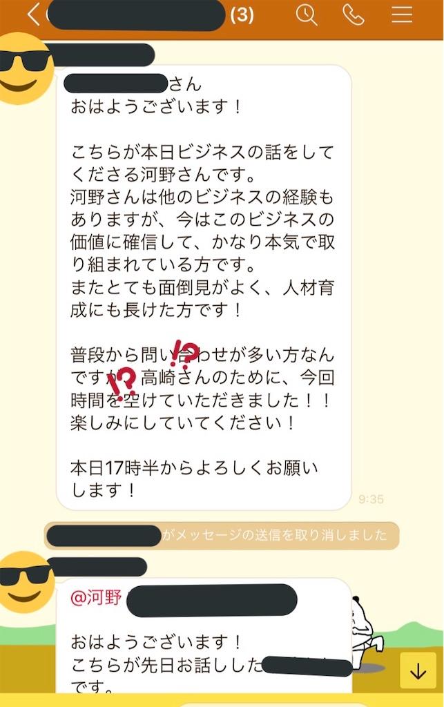f:id:Toshiki831:20200530235649j:image
