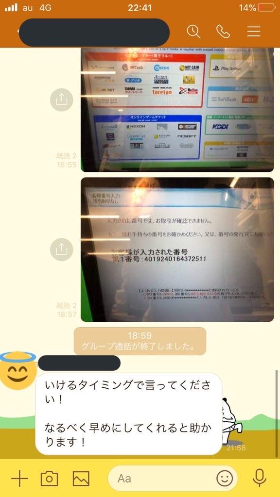 f:id:Toshiki831:20200531003343j:image
