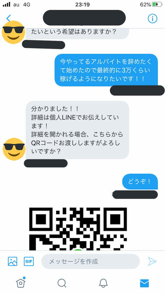 f:id:Toshiki831:20200531010444p:image