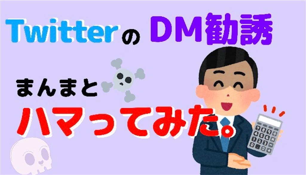 f:id:Toshiki831:20200531012207j:image