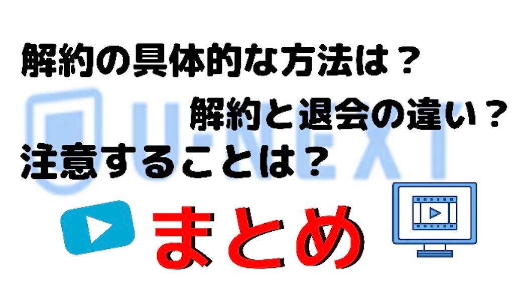 f:id:Toshiki831:20200604023717j:image