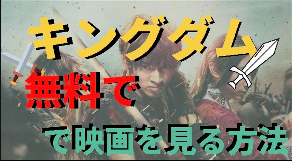 f:id:Toshiki831:20200608033413j:image