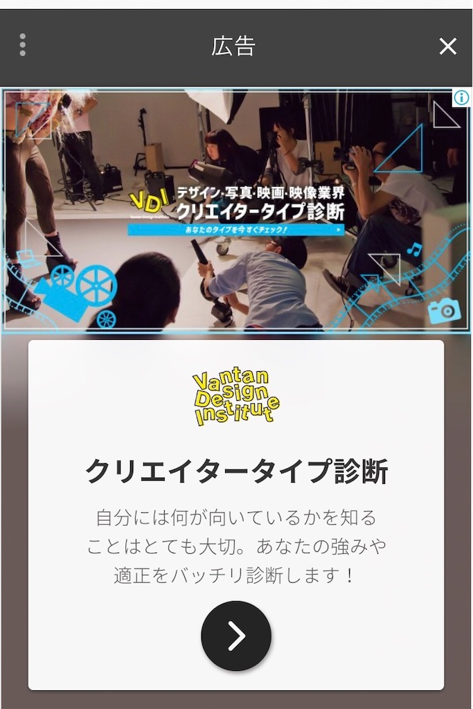 f:id:Toshiki831:20200609004052j:image