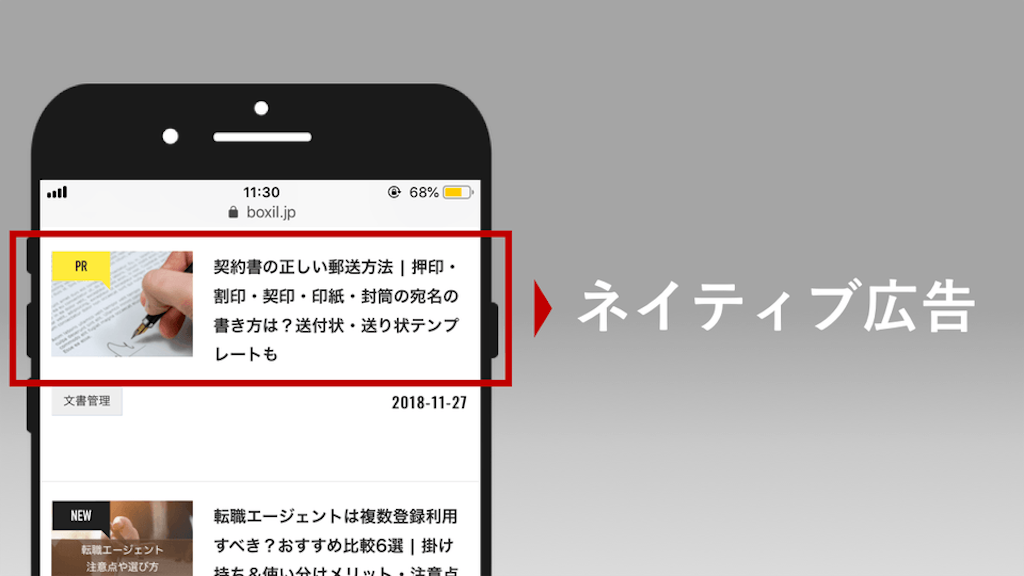 f:id:Toshiki831:20200609004234p:image