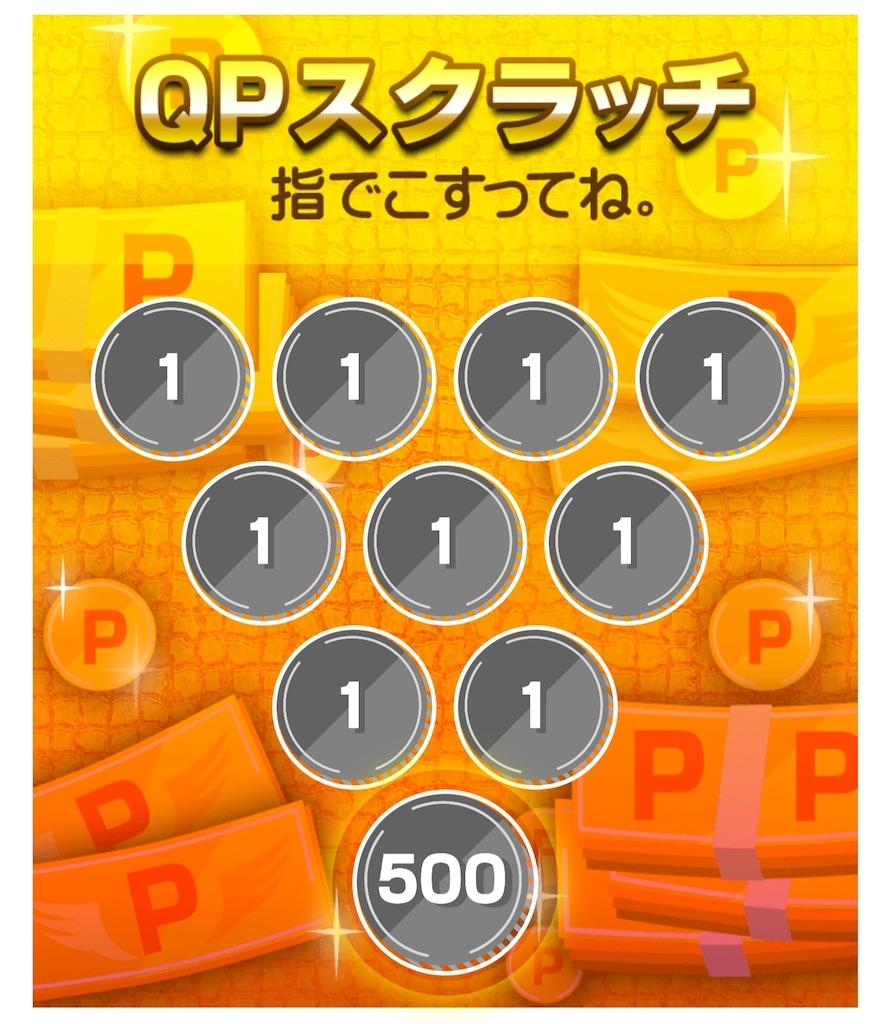 f:id:Toshiki831:20200616094125j:image