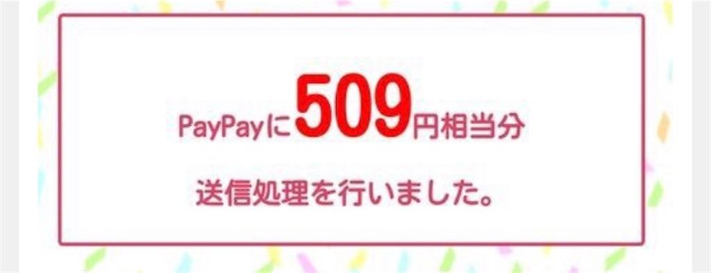 f:id:Toshiki831:20200616095103j:image