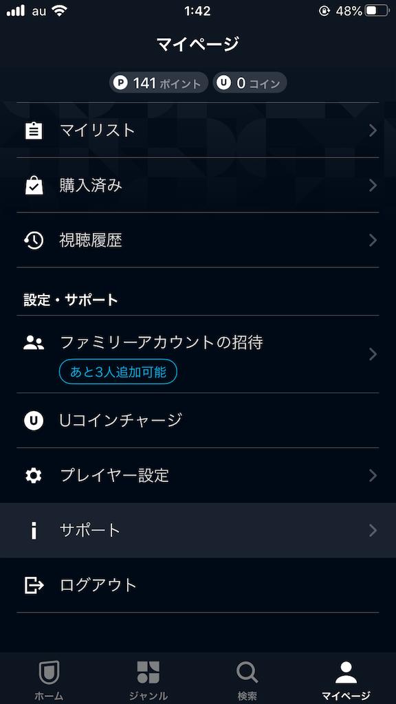 f:id:Toshiki831:20200618014434p:image