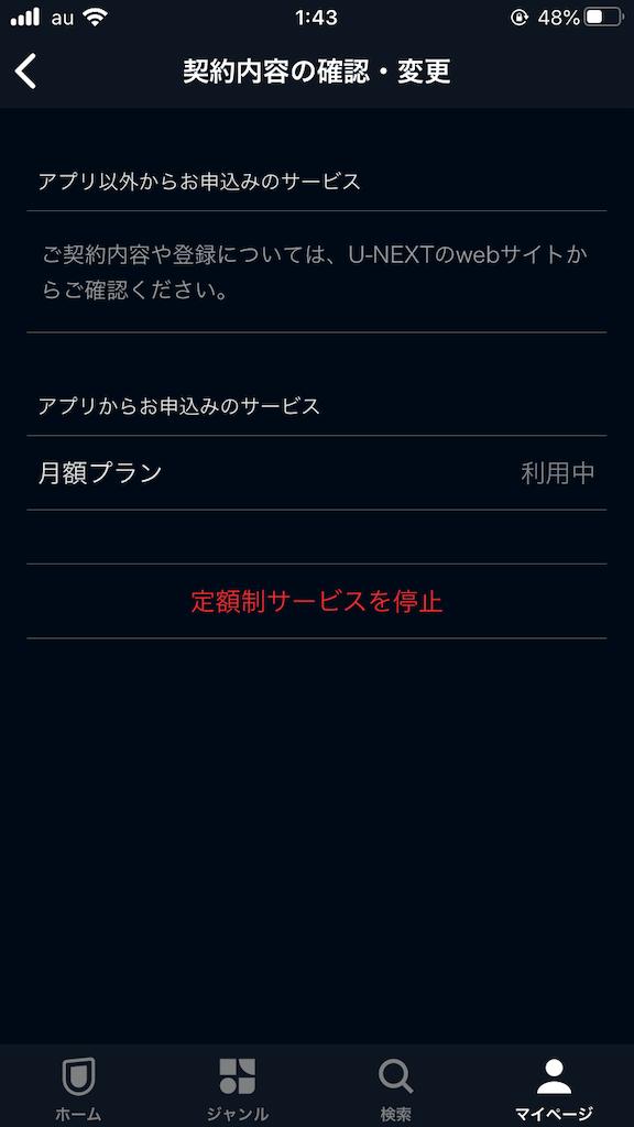 f:id:Toshiki831:20200618014439p:image