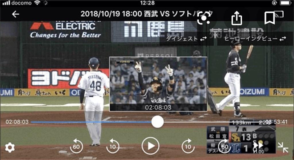 f:id:Toshiki831:20200619034255j:image