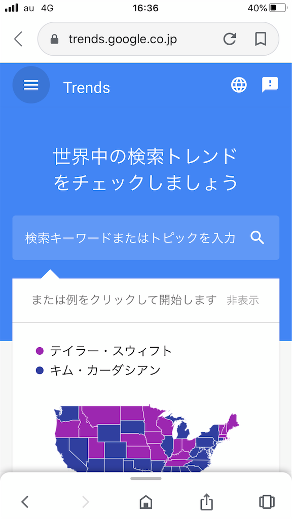 f:id:Toshiki831:20200619163703p:image