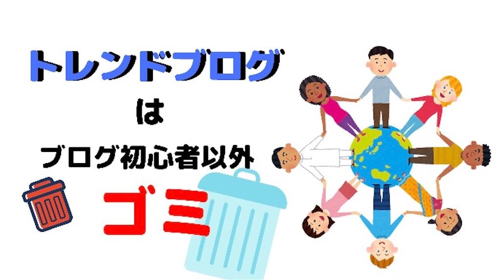 f:id:Toshiki831:20200624154018j:image