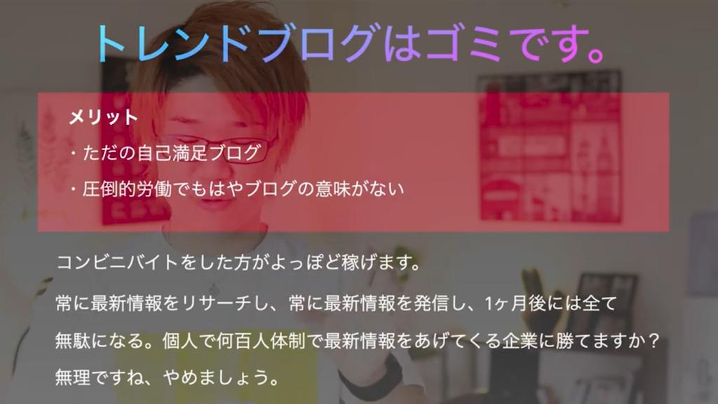 f:id:Toshiki831:20200624154039p:image