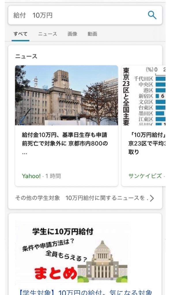 f:id:Toshiki831:20200624154243j:image