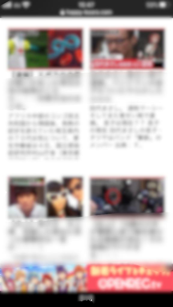 f:id:Toshiki831:20200624154834p:image