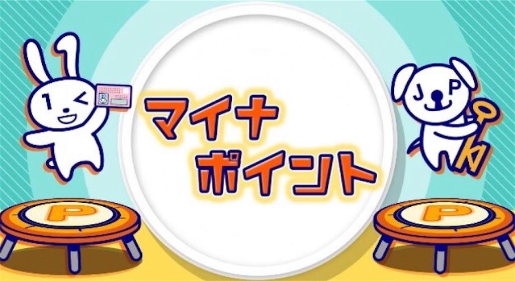 f:id:Toshiki831:20200628025618j:image