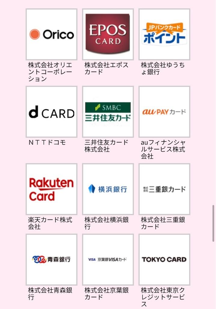 f:id:Toshiki831:20200628035646j:image