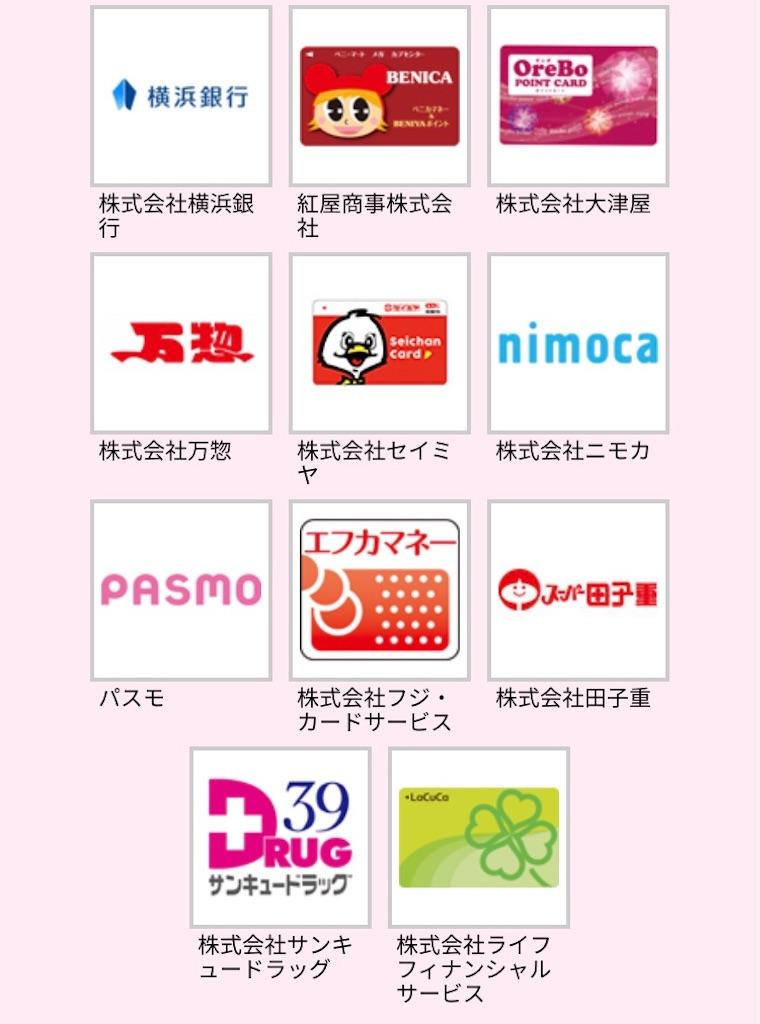 f:id:Toshiki831:20200628035827j:image