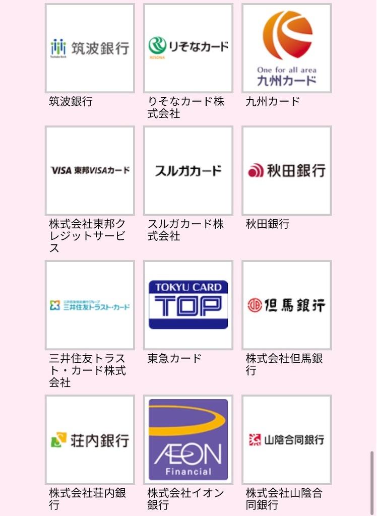 f:id:Toshiki831:20200628035906j:image