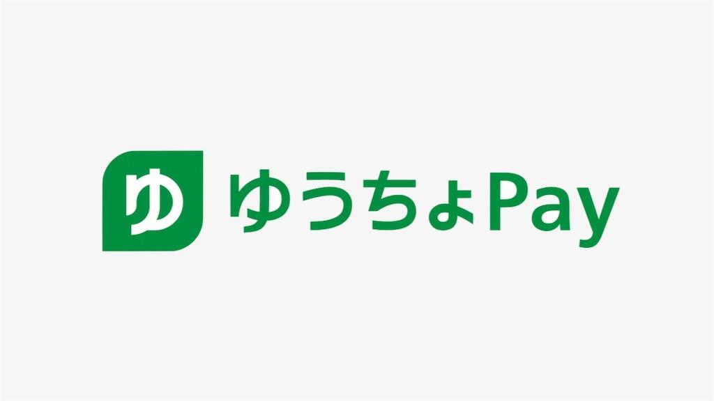f:id:Toshiki831:20200628053111j:image