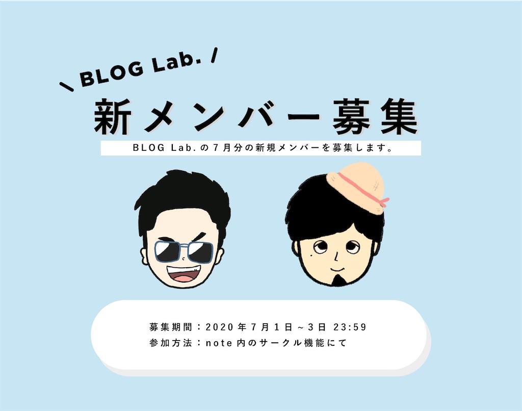 f:id:Toshiki831:20200702023958j:image