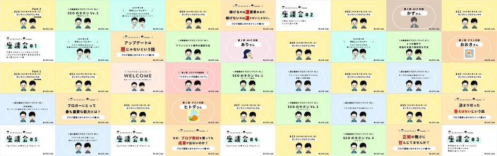 f:id:Toshiki831:20200702024107j:image