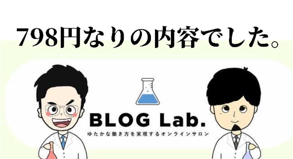 f:id:Toshiki831:20200702033006j:image