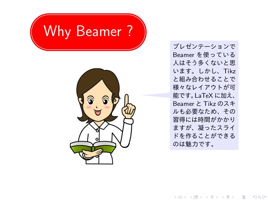f:id:ToshioCP:20191118105339p:plain